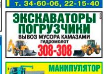 Разместить объявление газете реклама продажа б/у авто в сп-б.частные объявления